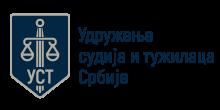 Udruzenje tuzilaca i sudija Srbije